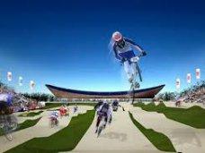 В Крыму предложили построить байк-парк