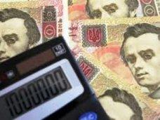 Долг по зарплате, Симферопольское предприятие выплатило 1,4 млн. грн. задолженности по зарплате