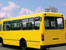 В Крыму конкурс по определению перевозчиков прошел в режиме открытого диалога, – общественник