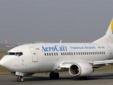 Авиарейсы, Из-за банкротства «Аэросвита» отменен рейс «Симферополь – Киев»