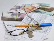 Коммунальные услуги ЖКХ, В Крыму проверят обоснованность коммунальных тарифов