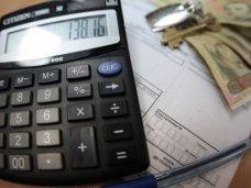 Коммунальные услуги ЖКХ, В Ялте долги горожан за услуги ЖКХ превышают 60 млн. грн.