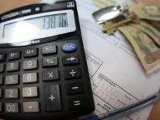 Коммунальные услуги ЖКХ, В Евпатории за оплату тепла задолжали 27 млн. грн.