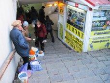 Мошенничество, В Симферополе незаконно взимали плату за аренду торговых точек в переходах
