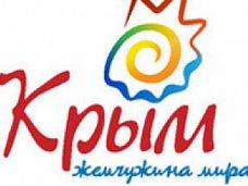 Крым представит свой стенд на туристической выставке в Сочи