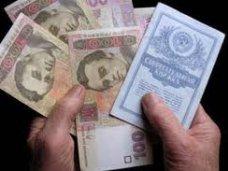Вкладчики Сбербанка СССР в Крыму получили 158 млн. грн.