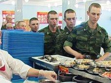 служебная халатность, В Крыму из-за служебной халатности военные недополучили продукты питания