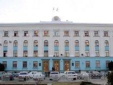 Совет министров АРК, В Совете министров Крыма сократят расходы на охрану