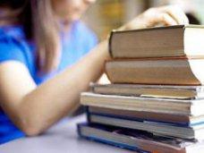 Стипендия, В Евпатории лучшим школьникам будут выплачивать стипендии мэра