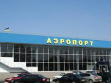 аэропорт, Аэропорт Симферополя переплатил за услуги метеорологов 1,4 млн. грн.