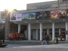 В Ялте восстановят кинотеатр «Сатурн»