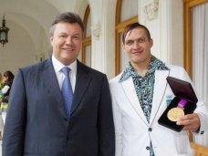 Стипендия, Крымским олимпийцам назначены президентские стипендии