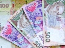 Бюджет, В прошлом году Крым отдал в госбюджет 6,8 млрд. грн.