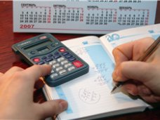 туристический сбор, В Алуште туристический налог платят только 1,5% субъектов туруслуг