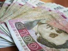 Зарплата, В Белогорском районе сотрудникам винзавода выплатили 1 млн. грн. долга по зарплате
