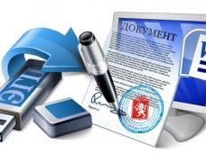 электронная цифровая подпись, В регионах Крыма откроют центры выдачи ключей электронной цифровой подписи