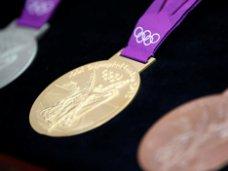 Стипендия, Крымским олимпийцам назначили стипендии