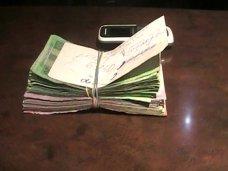 Игорный бизнес, В Керчи выявили подпольное казино