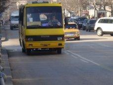 Остановка, В Симферополе разграничат остановку общественного транспорта на вокзале