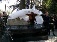 Афганцы, В Ялте торжественно открыли памятник воинам-интернационалистам