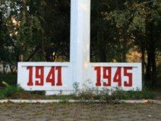 В Крыму местные власти уклоняются от охраны военных памятников