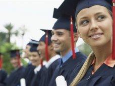 Стипендия, Совмин Крыма назначил стипендии одаренным студентам