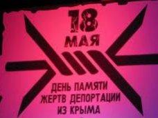 Совет представителей крымских татар предложил создать оргкомитет по проведению траурных мероприятий