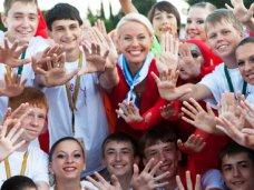 Артек, Летом в «Артеке» проведут конкурс-фестиваль «Счастливые ладони»