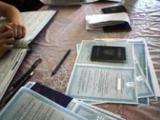 Регистрация земельных участков, Госрегистрация земельных участков в Крыму подешевела на 30%