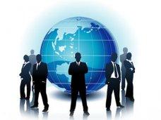 украинско-турецкий бизнес-форум, В Евпатории собираются провести бизнес-форум