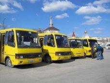Совмин объявил конкурс на перевозку пассажиров