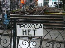 В центре Ялты для реконструкции разобрали пешеходный мост