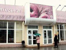 «Крымхлеб» закрыл хлебный магазин в Симферополе по требованию властей
