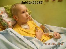 Благотворительность, На концерте в Симферополе соберут средства на лечение больного мальчика