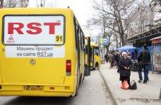 Остановка, В Симферополе разграничили остановку на бульваре Ленина