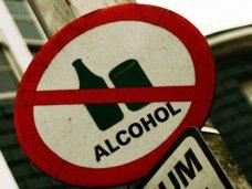 В Бахчисарае предложили запретить продажу алкоголя вечером