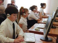 Три школы Крыма примут участие в проекте «Открытый мир»
