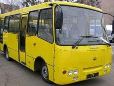 В Крыму объявлен конкурс на перевозку пассажиров