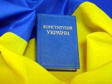 Конституция, Крым готовится отпраздновать годовщину Конституции Украины