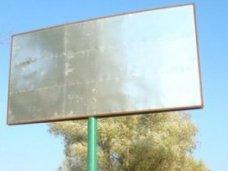 В Крыму упорядочат наружную рекламу за границами населенных пунктов
