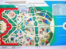 Строительство зоопарка в Евпатории планируется начать осенью