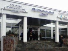 Перинатальный центр в Симферополе перевели на альтернативное электроснабжение