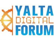 форум, В Ялте пройдет очередной Digital Forum