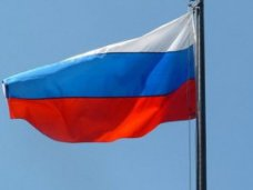 Ко Дню России генконсульство проведет в Симферополе торжественный прием