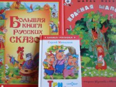 Детсадам Крыма подарят книги сказок