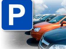 В Крыму создадут республиканское парковочное предприятие