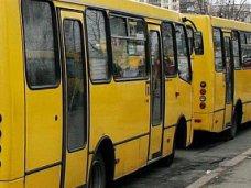 В Крыму прошел конкурс по определению перевозчиков