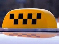 Социальное такси, В Крыму хотят создать социальное такси