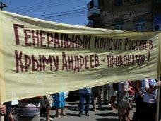 Депортированные, Крымские татары требуют объявить генконсула России персоной нон грата