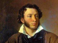 Ко дню рождения Пушкина в Симферополе проведут творческий вечер